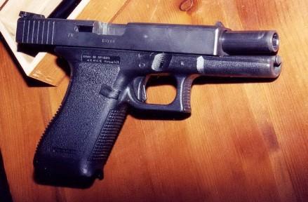 My old Glock 21